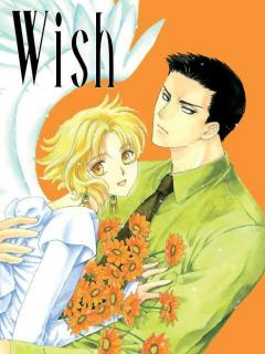 Wish ( CLAMP )