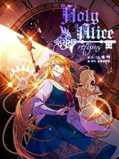 Holy Alice Returns