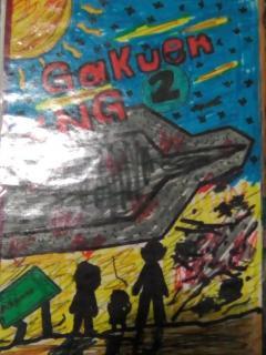 Gakuen NG