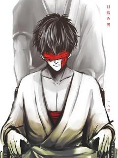 Me Yami Otoko - Gintama Dj