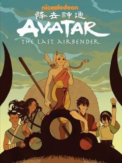 Avatar: El último Maestro Del Aire