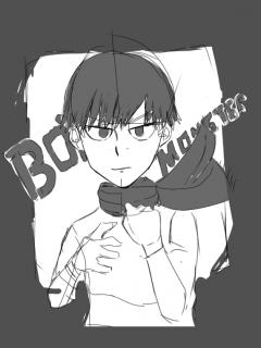 Boy Monster