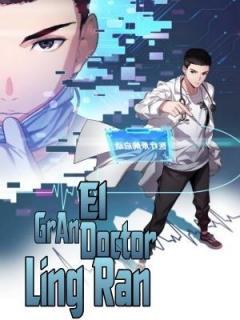 El Gran Doctor Ling Ran. Continuacion