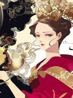 La Reina Ling