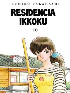 Residencia Ikkoku