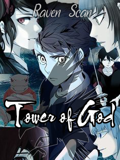 Tower Of God [Rv]