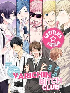 Yarichin Bitch Club