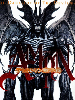 Amon The Apocalipsis Of The Devilman