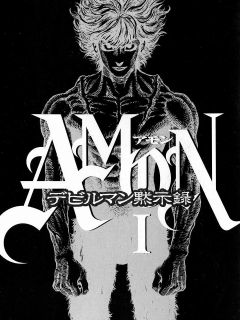 Amon The Darkside Of The Devilman