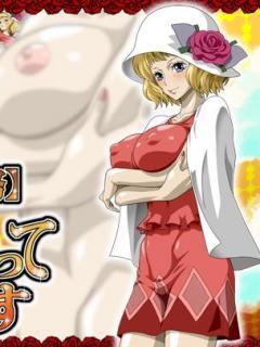 Nel-zel One Piece