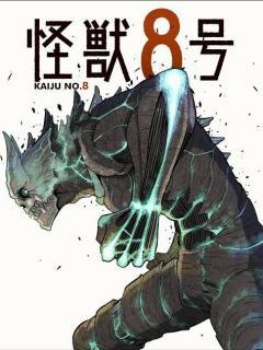 Kaijuu No 8
