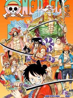 One Piece Arcos