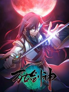 Everlasting Sword God (Novela)