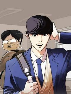 Lookism/Apari3ncias