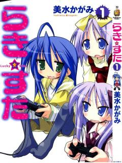 Lucky Star (color)