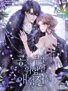The Duchess's Dangerous Love Life (Novel)