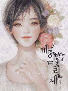Beatrice Novel