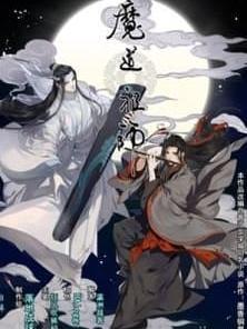 Grande Mestre Do Cultivo Demoníaco( Mó Dao Zu Shi)