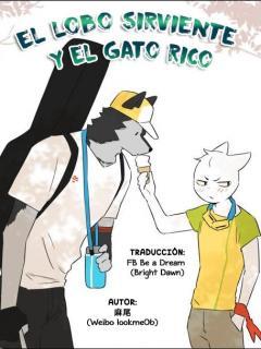 El Lobo Sirviente Y El Gato Rico