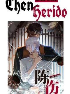 Chen Shang ( Chen Herido)