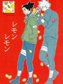 [Blackbird] Lemon Lemon - Naruto DJ [Es]