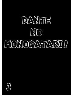 Dante No Monogatari