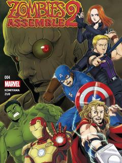 Zombies Assemble (Manga)