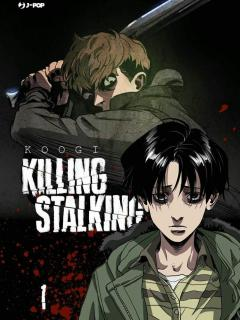 |Killing Stalking|