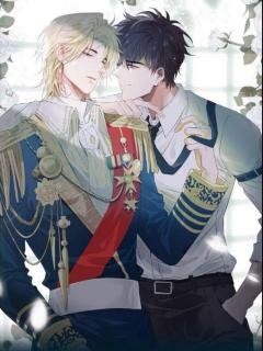 El Primer Amor Del Príncipe Heredero