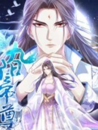 Emperador Jiu-Yang