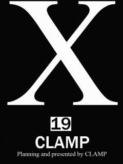 X-1999 (finalX Inacabado)