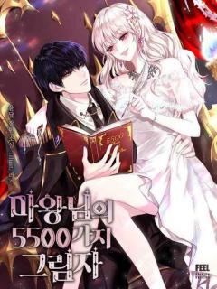Demon Lord's 5500 Shadows