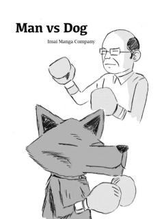 Man Vs Dog
