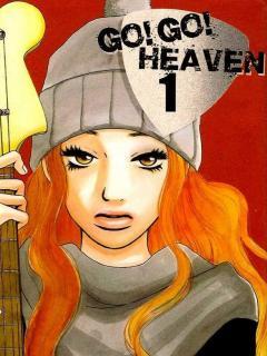 Go! Go! Heaven