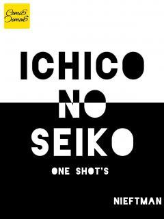 Ichico No Seiko, One Shot`s