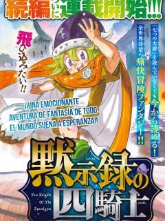 Nanatsu No Taizai: Los 4 Jinetes Del Apocalipsis