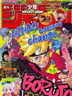 Boruto: Naruto Next Generations.