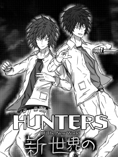 Hunters Of The New World