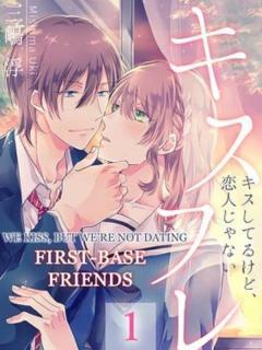 Kiss Fure Kiss Shiterukedo Koibito Janai