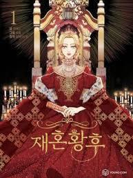 La Emperatriz Sé Volvió A Casar