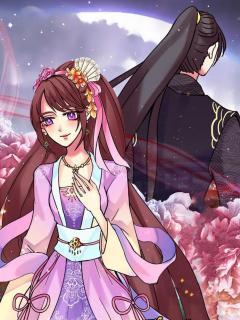 Genio Del Veneno: Princesa Consorte Han Yun Xi