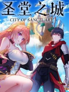 Соборный Город / Templar City