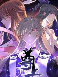 ABOVE ALL GODS - Manhua