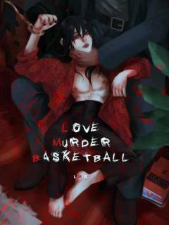 Love Murder Basketball