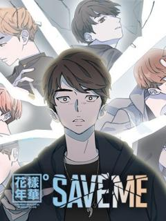Save Me(Comic Español)