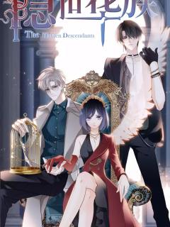 The Hidden Descendants