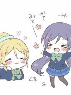 Nozoeli One Shot