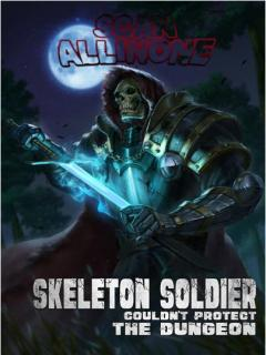 Skeleton Soldier Couldn T Protect The Dungeon Chapters Skeleton Soldier Couldn T Protect The Dungeon Capitulo 92 Niadd 해골병사는 던전을 지키지 못했다 genres: skeleton soldier couldn t protect the