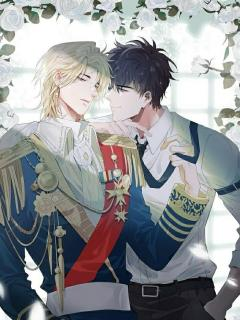 The Royal Prince's First Love [PT/BR]