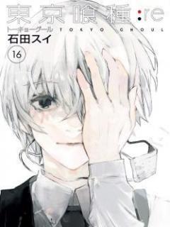 Tokyo Ghoul: перерождение